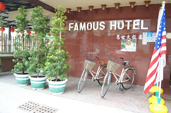 Famous Hotel