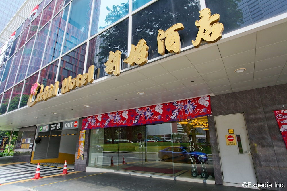 Property Entrance, Orchid Hotel (SG Clean)