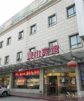 北京世紀黃山酒店