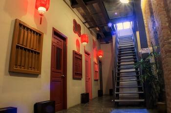 尚街旅游中心酒店