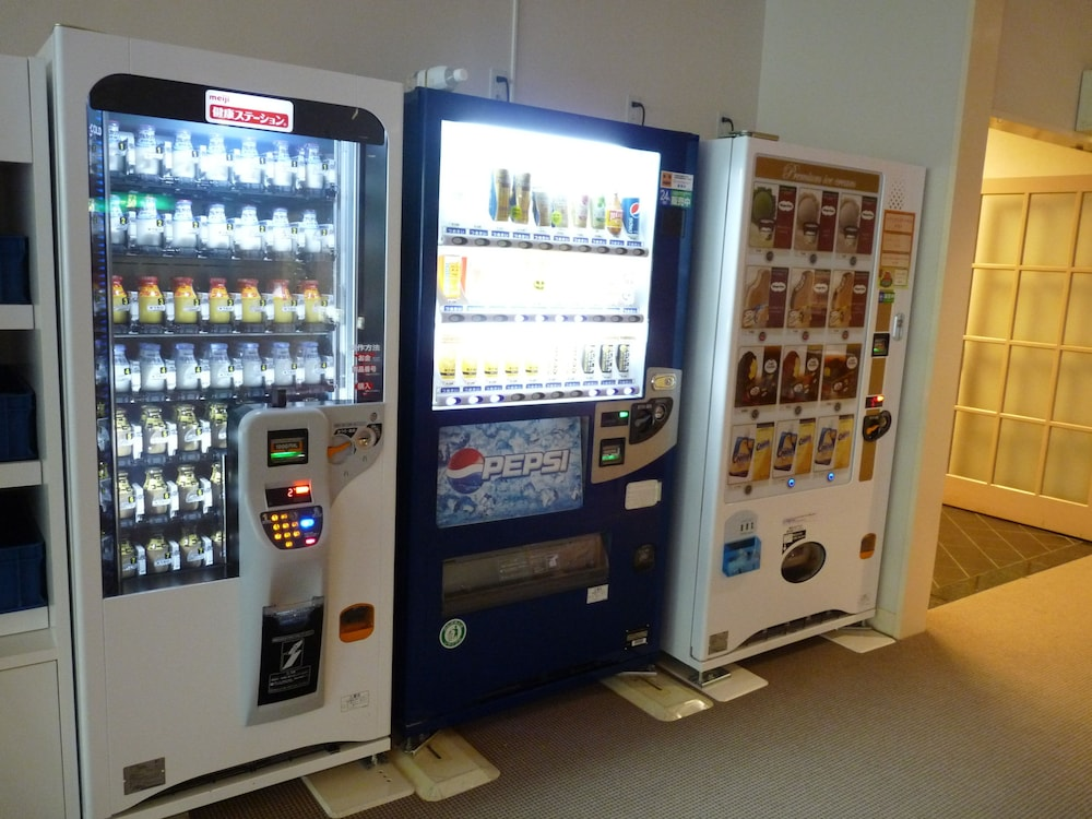 Vending Machine, Hakone Pax Yoshino