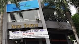New Town Hotel - Sungai Jawi Hotels