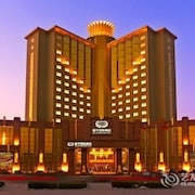 Lihua International Hotel