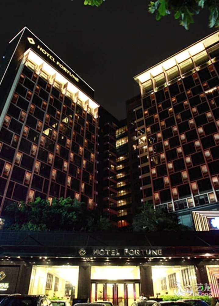 hotel fortune (foshan) – 2019 hotel prices | expedia.co.in