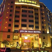 Jin De Bao International Hotel