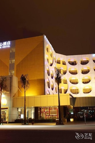 Downtown Hotel - Zhuhai