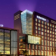 Royal Holiday Hotel - Zhaoqing