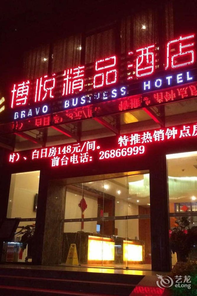 Bravo Business Hotel In Shenzhen  Hotel Rates & Reviews. Inn At Lost Creek Hotel. Zhejiang Du Hao Hotel. Thermenwelt Hotel Pulverer. Chateau Les Crostes. Royal Orchid Central Akota - Vadodara. Abode Apartments Albury. Regente Aragon Hotel. Spa Hotel Rantasipi Aulanko