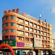 Shenglong Hotel- Guangzhou South Station