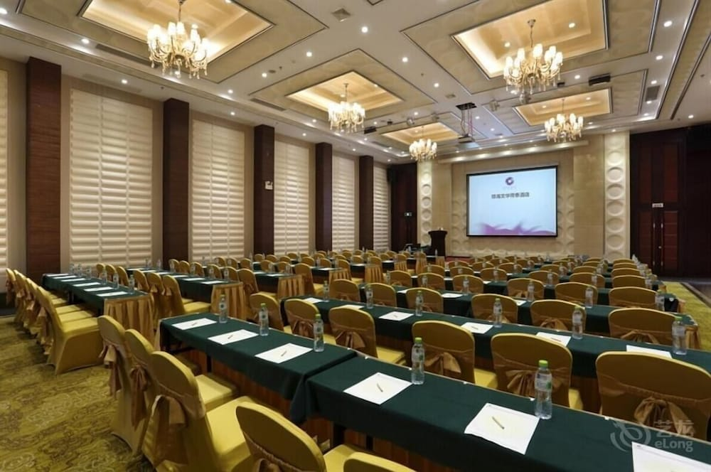 Meeting Facility, Wenhua Herton Hotel