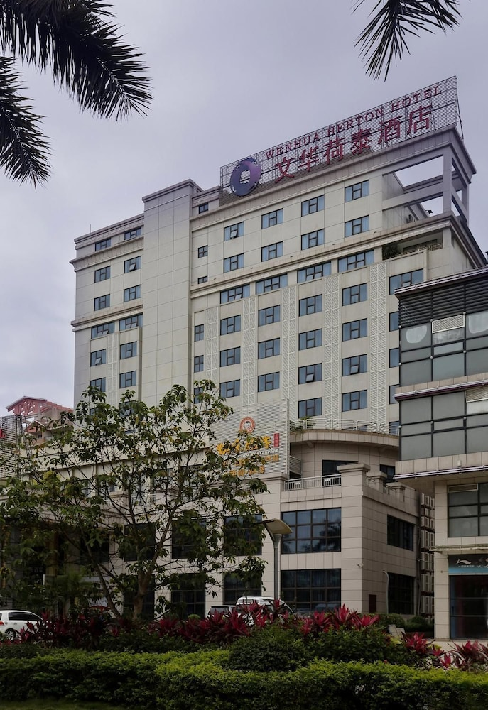 Featured Image, Wenhua Herton Hotel