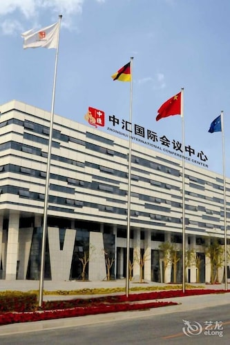 Xuzhou Zhonghui International Conference Center Hotel