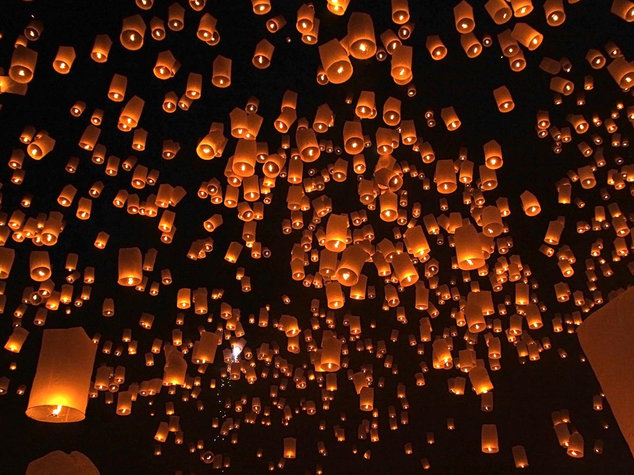 Listopedia: New Year Festivals around the World