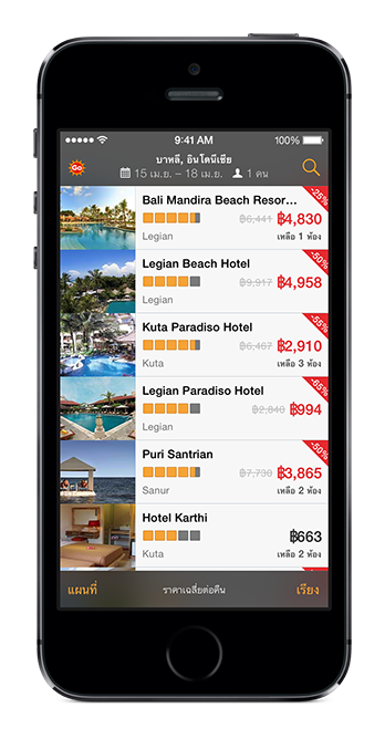 Tablet showing hotel results on the app