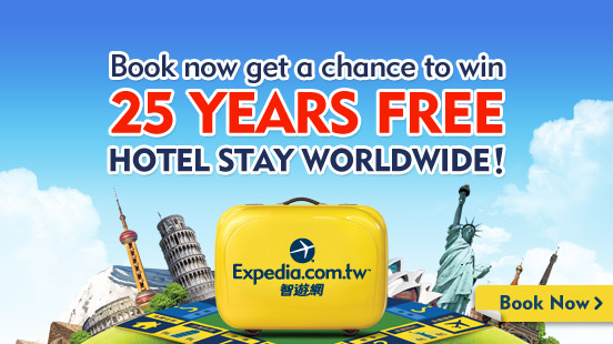 Book now get a chance to win 25 years free vacation