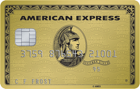 American Express Card 1
