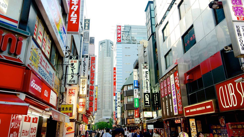 Flug Und Hotel Shinjuku