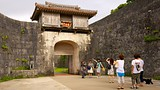 Shurijo Slot - Okinawa - Tourism Media