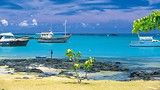 Île Maurice - Mauritius Tourism Promotion Authority