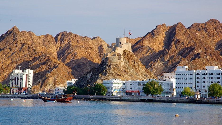 Oman Holidays 2017: Find Cheap Packages To Oman  Wotif