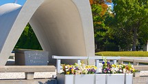 Cenotaph for the A-bomb Victims - Hiroshima