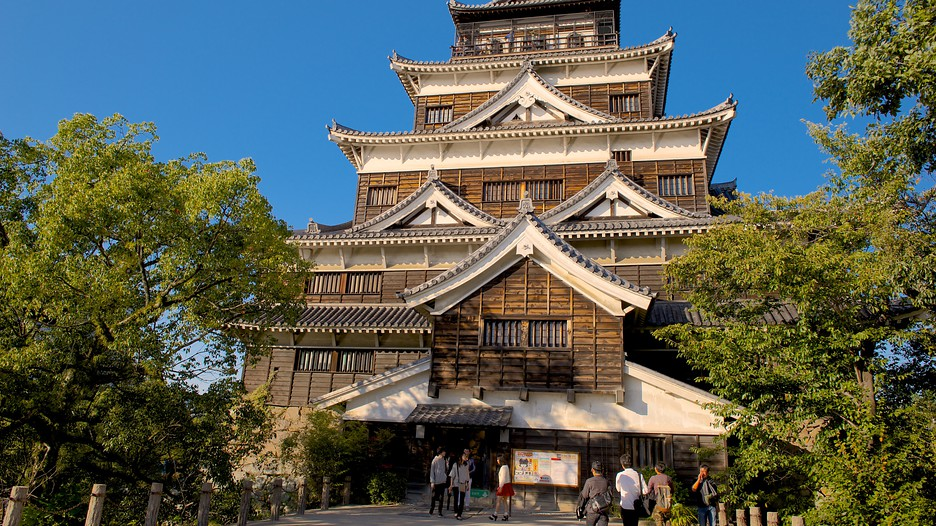 Hiroshima Castle in Hiroshima,  Expedia