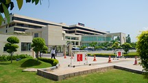 Rajiv Gandhi Chandigarh Technology Park - Chandigarh