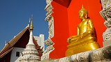North Thailand - Thailand - Tourism Media