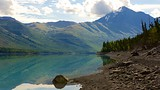Eklutna Lake - Anchorage - Tourism Media