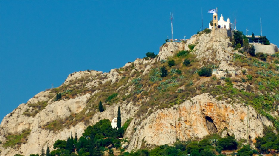 Mount Lycabettus in Athens,  Expedia