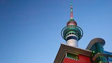 Showing item 74 of 76. Sky Tower - Auckland - Tourism Media