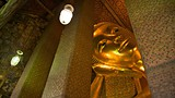 Showing item 24 of 35. Wat Pho - Bangkok - Tourism Media