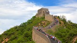 Great Wall of China Badaling - China - Tourism Media