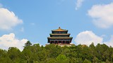 Forbidden City - Beijing - Tourism Media