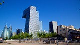 Central Radio and T.V. Tower - Beijing - Tourism Media