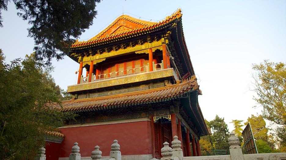Exibindo item 1 de 25 Parque de Jingshan (Yingshan Gongyuan) - Pequim (e arredores) - Tourism Media