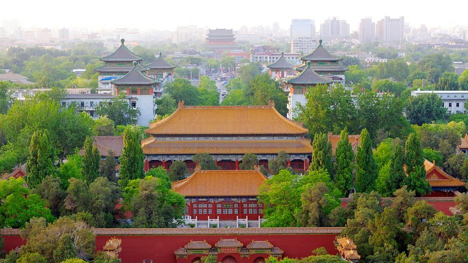 Exibindo item 15 de 25 Parque de Jingshan (Yingshan Gongyuan) - Pequim (e arredores) - Tourism Media