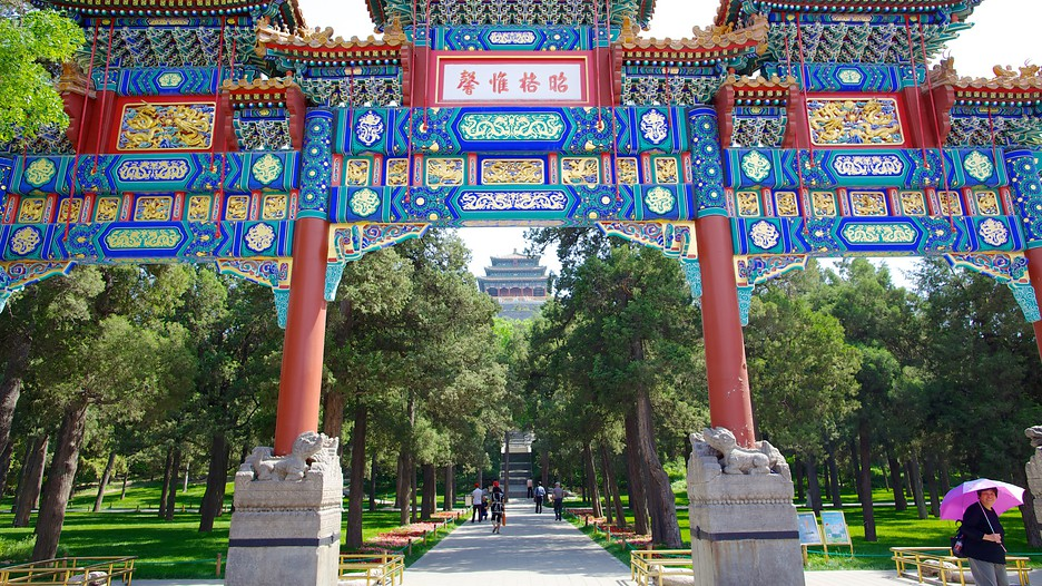 Resultado de imagem para parque jingshan pequim