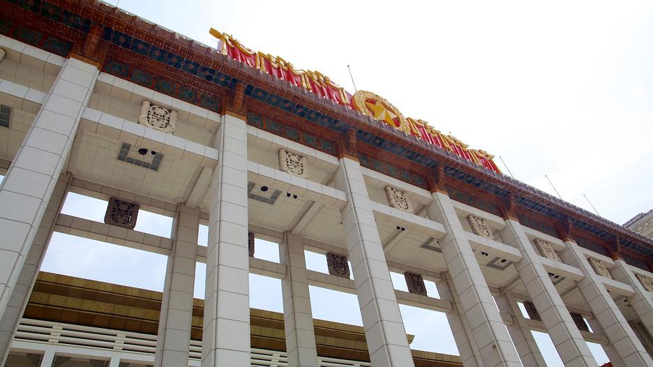 Exibindo item 12 de 13 Museu Nacional da China - Pequim (e arredores) - Tourism Media