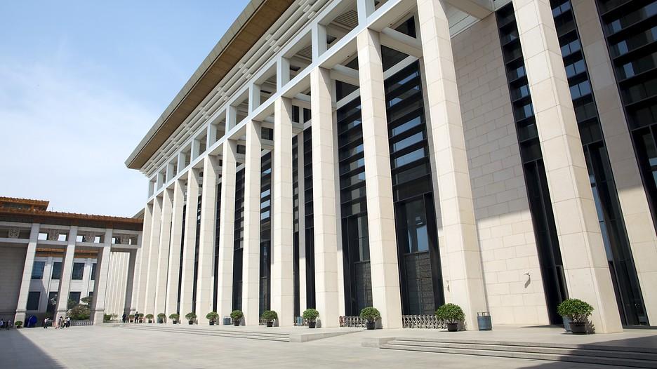 Exibindo item 1 de 13 Museu Nacional da China - Pequim (e arredores) - Tourism Media