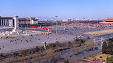 Place Tian'anmen - Pékin (et environs) - China national Tourist Office