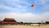 Tiananmen Square - Beijing - Tourism Media