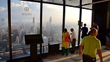 Showing item 14 of 90. Sears Tower - Chicago - Tourism Media