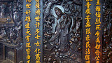 Showing item 69 of 89. Jade Emperor Pagoda - Ho Chi Minh City - Tourism Media