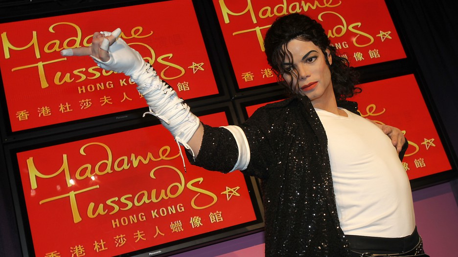 Madame Tussauds in Hong Kong,  Expedia