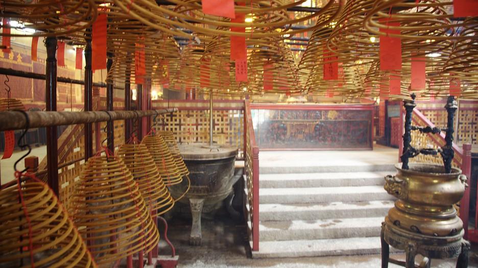 Man Mo Temple in Hong Kong, | Expedia