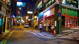 Soho - Hong Kong (todo) - Tourism Media