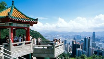 Victoria Peak Tower - Hong Kong