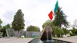 Campo Marte - Mexico City - Tourism Media