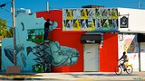 Wynwood Arts District - Wynwood Art District - Tourism Media